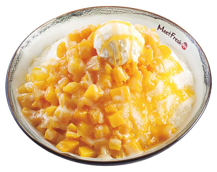 芒果牛奶冰